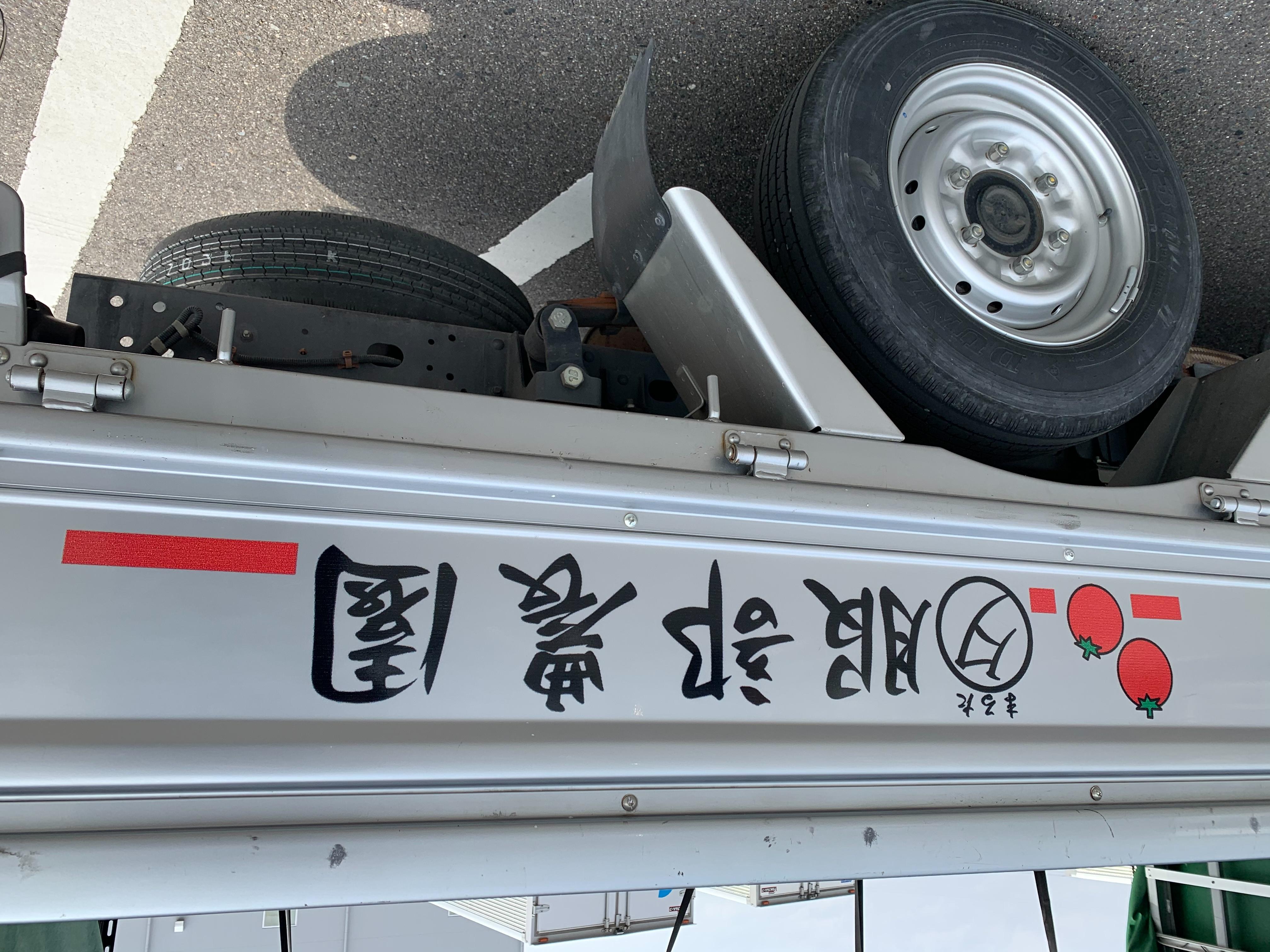 デザイントラック