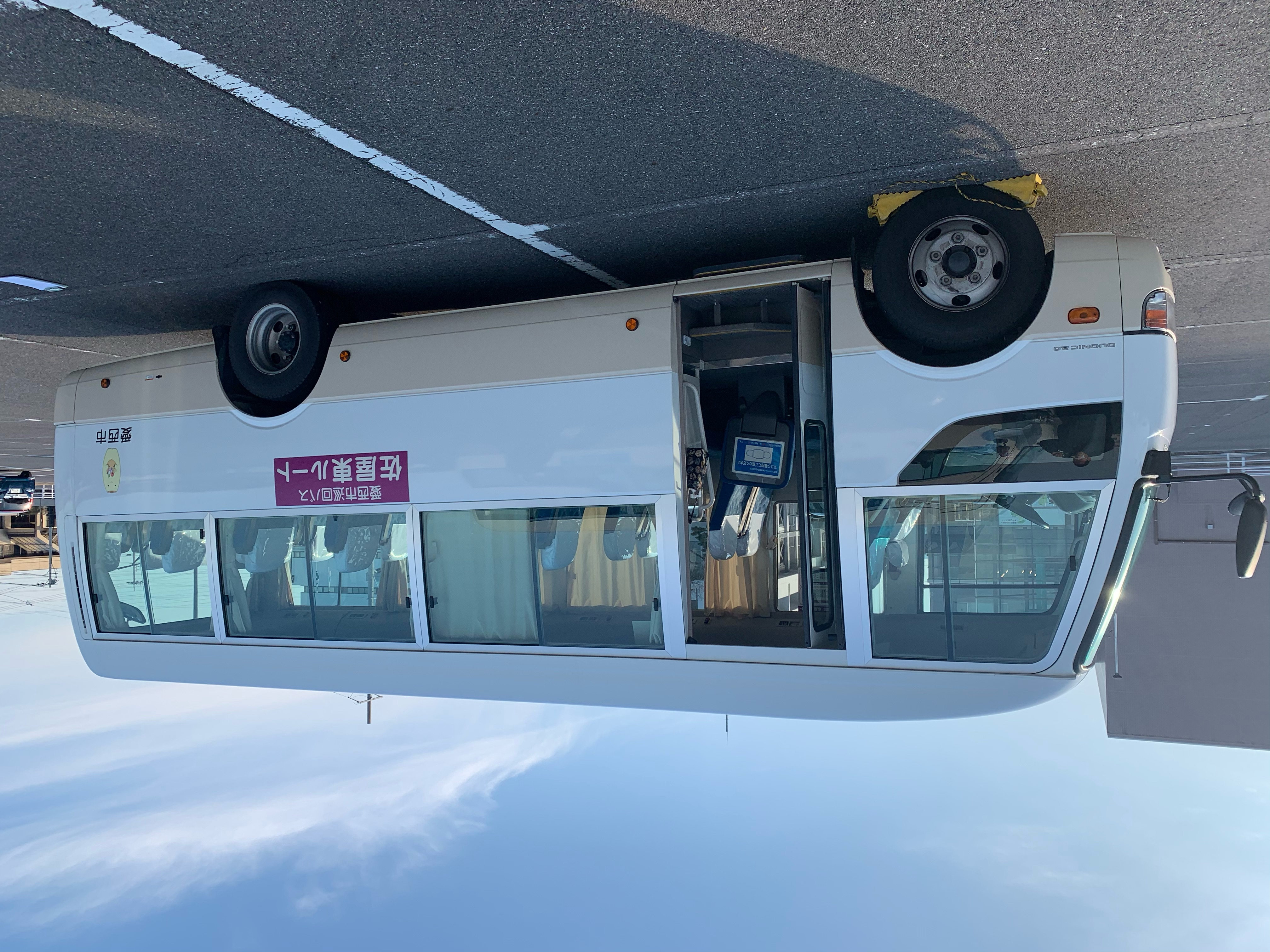 愛西市巡回バス